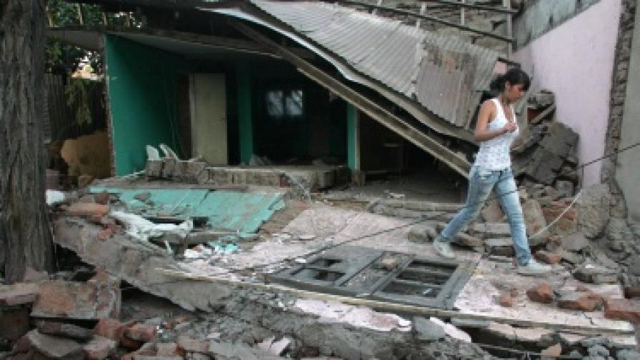 Пак силен трус в Чили