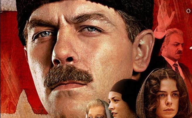 Поредният филм за Ататюрк пак развълнува Турция