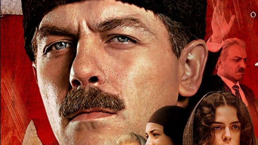 Детайл от плаката на филма