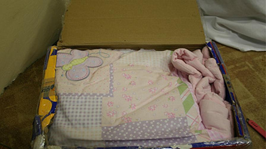 В Бургас откриха 1,5 кг кокаин в детско одеяло