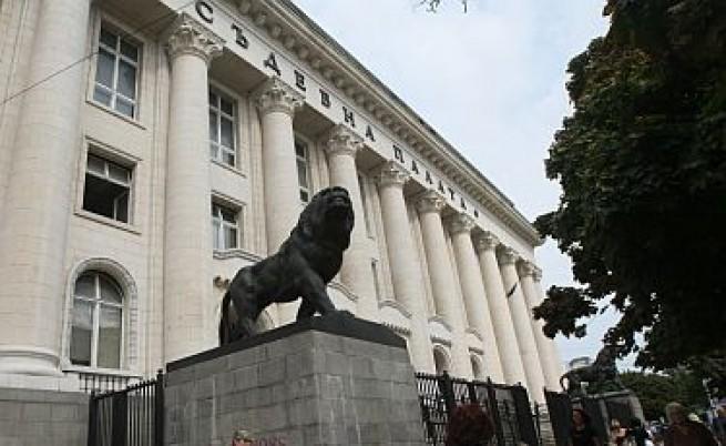 Quo vadis българска съдебна реформа?