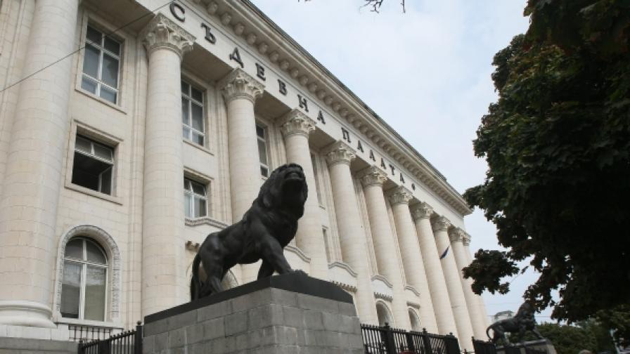 ЕК с критики към българския съд