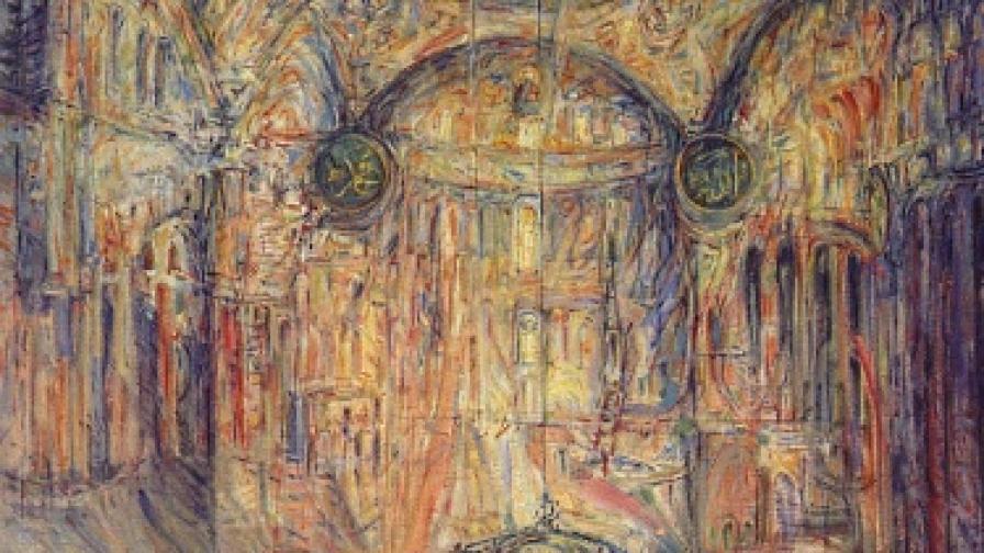 Турската живопис през ХХІ век