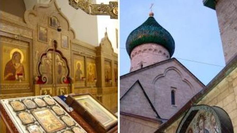Православна църква в Италия