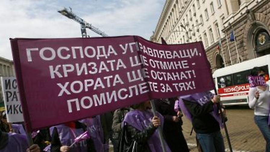 919ed7001f4 Цената на природния газ скача с 10,88% от 1 април - Пари | Vesti.bg
