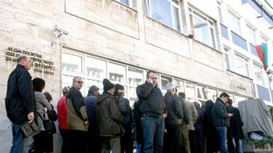 Още 9 консулски служби с гишета за документи