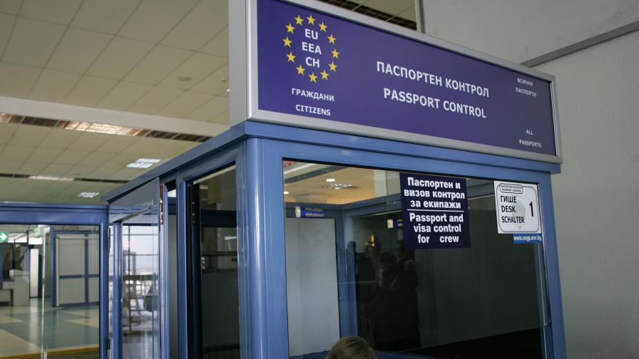 Здравната карта за ЕС остава само препоръчителна