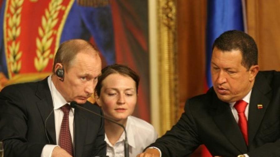 Русия ще прави първата АЕЦ във Венецуела
