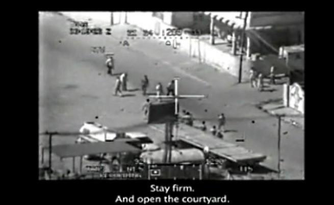 Изтече запис, уличаващ американски военни в стрелба срещу цивилни