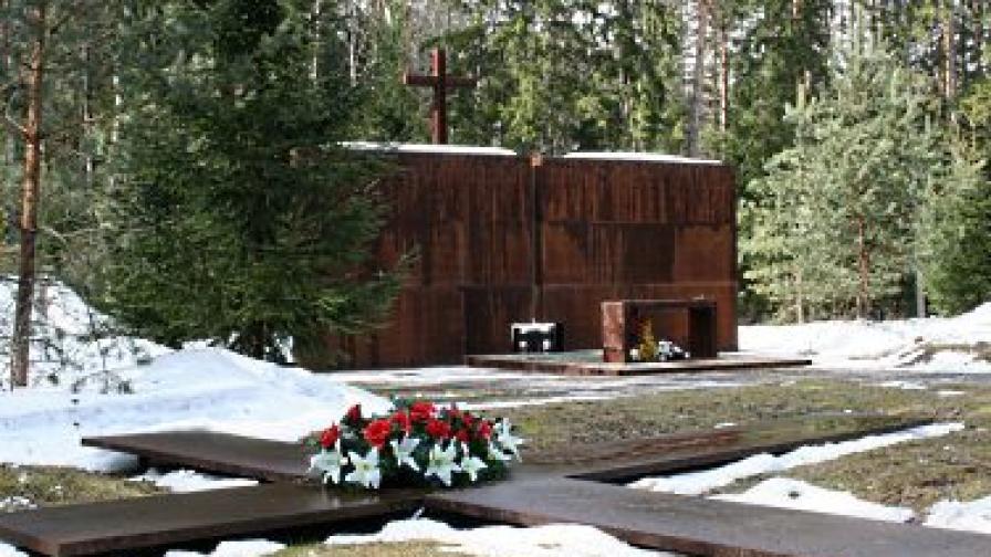 70 години от клането в Катинската гора