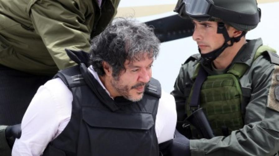 Арестуваха главен колумбийски наркобос