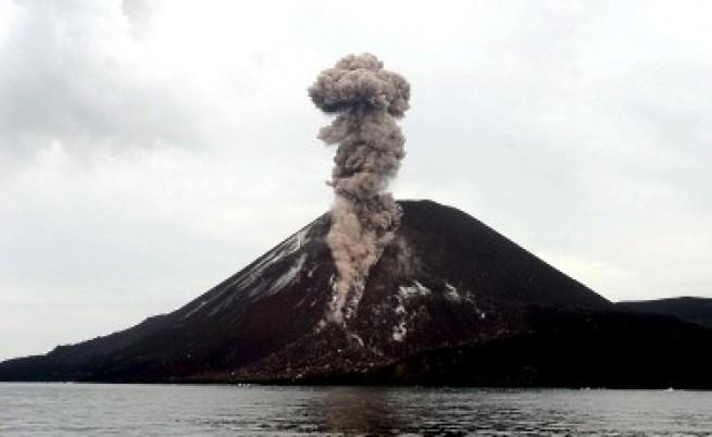 Приказка за два вулкана