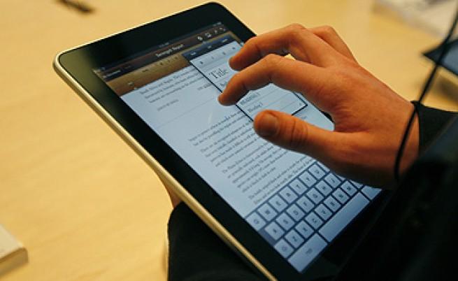Израел срещу iPad