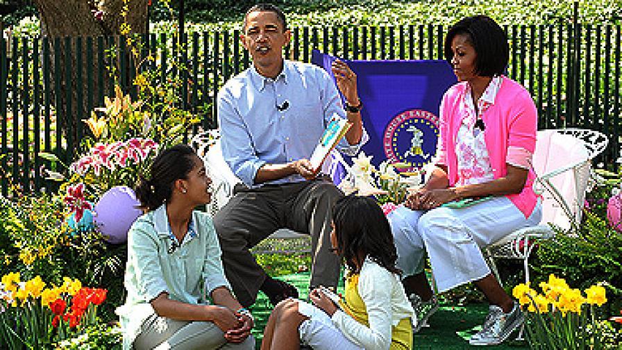 Данъчната декларация на Обама