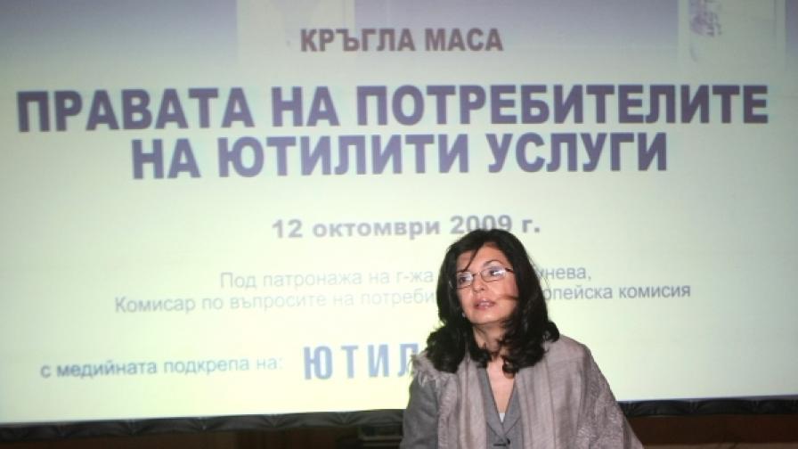 Меглена Кунева получи служба в Брюксел