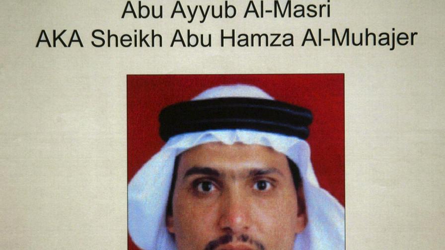 Абу Аюб ал Масри