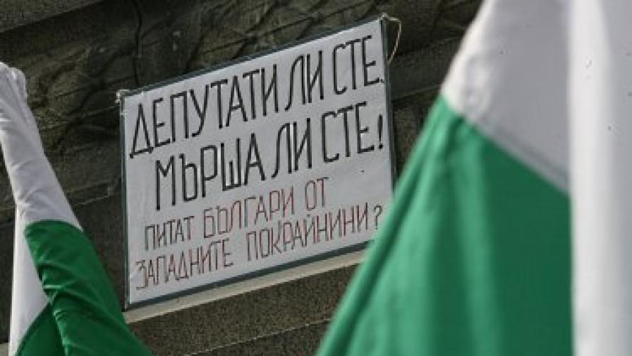 """""""Ние сме хора, а не мост на сътрудничество"""""""