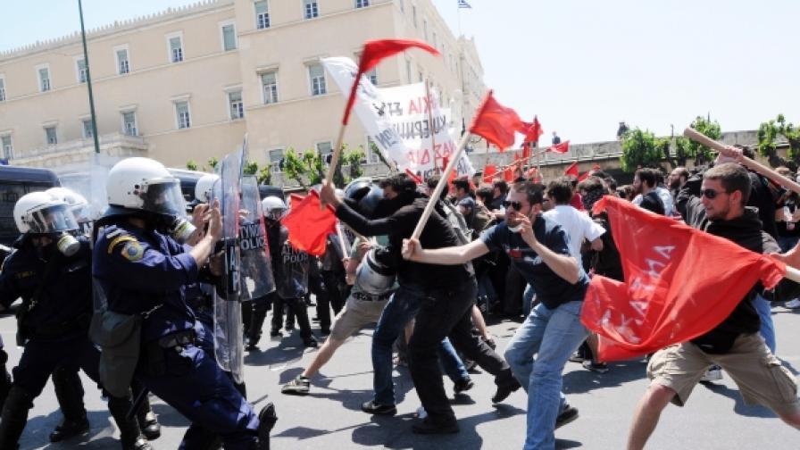 Сблъсък по време на демонстрацията в Атина