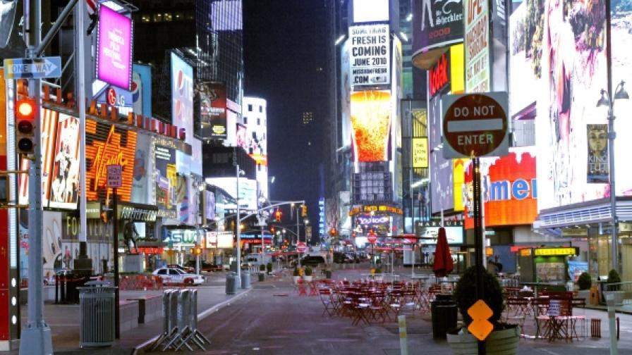 """Кола бомба на """"Таймс скуеър"""" в Ню Йорк"""