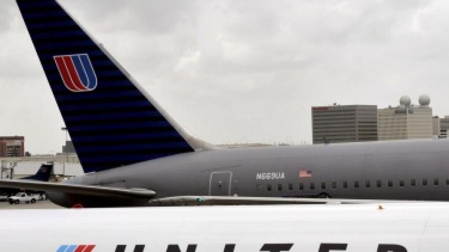 Нов американски авиогигант