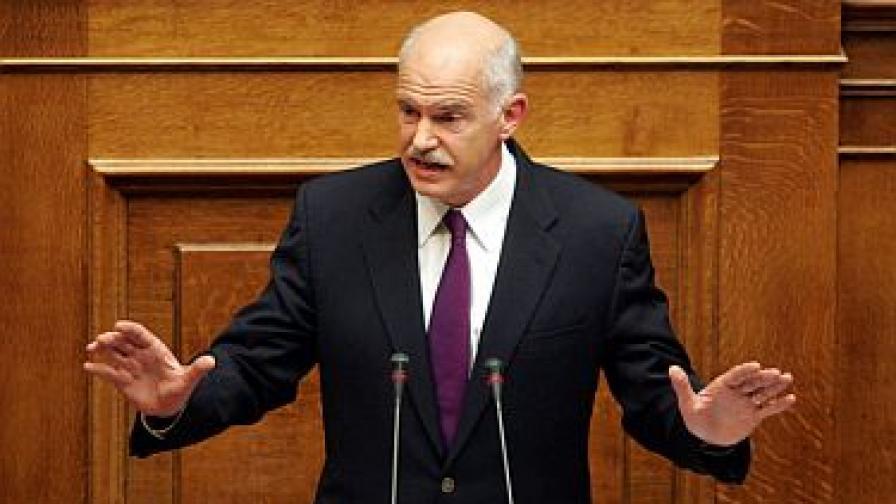 Парламентът в Гърция прие мерките за строги икономии