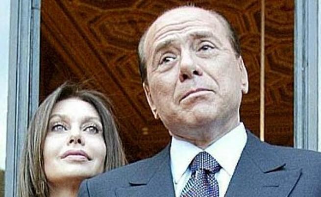 В Италия: Панаир на развода