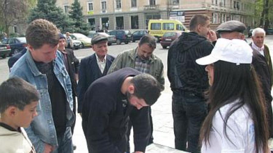 Митинг и подписка в защита на кметовете от ДПС