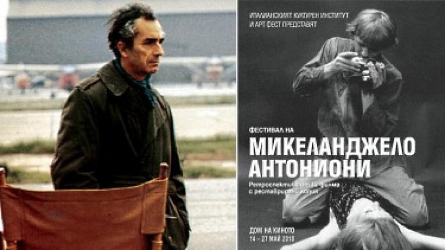 """Режисьорът в работен момент и плакатът за софийския фестивал - с известния кадър от """"Фотоувеличение"""""""