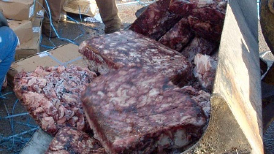 Унищожават над 18 т старо месо