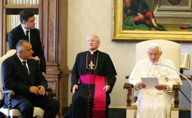 Бойко Борисов бе приет от папа Бенедикт Шестнайсети