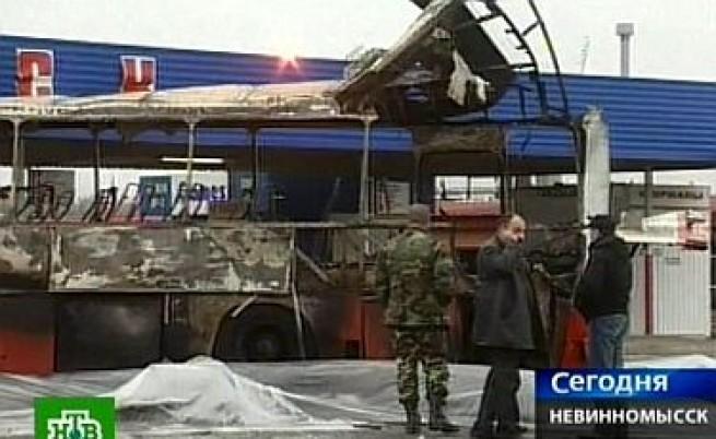Взрив в Ставропол, седем убити