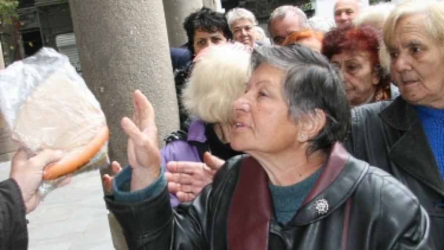 Бедните в България - малко над милион