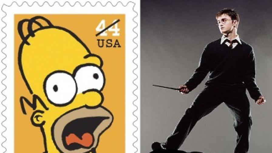 За 20-годишнината си татко Хоумър бе на пощенска марка. Вдясно: Хари Потър в бойна поза с вълшебната си пръчка