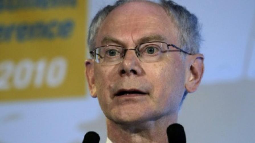 Ромпой: Слуховете за смъртта на еврото са преувеличени