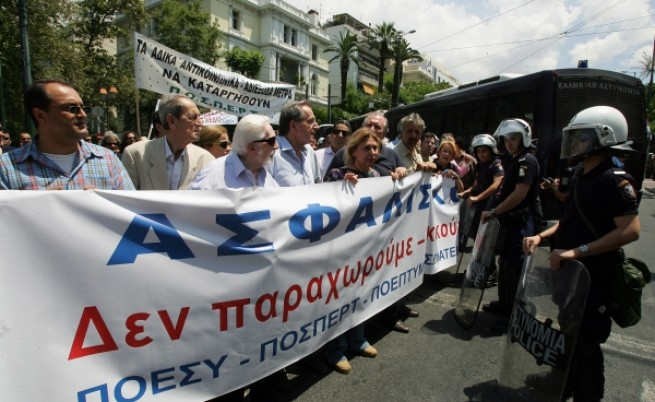 Гърци купуват имоти в Лондон