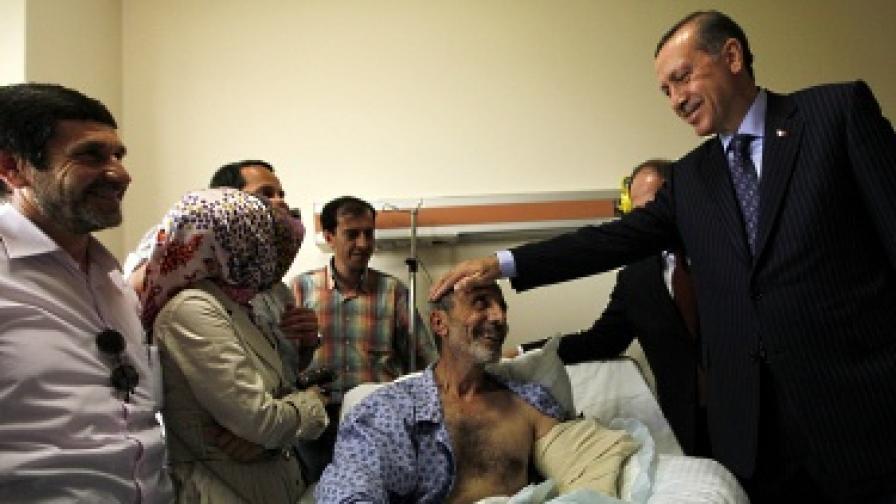 Ердоган щял лично да опита да пробие блокадата на Газа