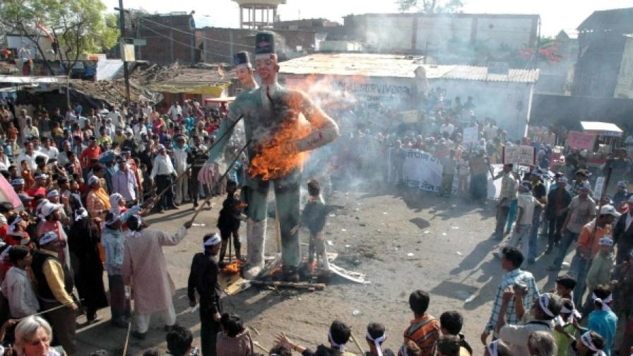 Две години затвор за най-голямата индустриална трагедия в Бопал
