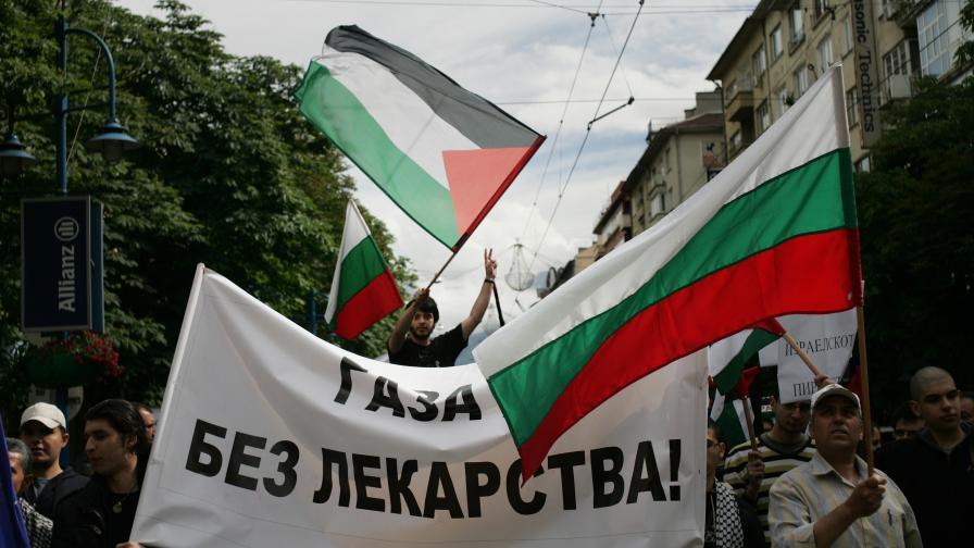 Мирно шествие в София във връзка с нападението на израелските сили срещу хуманитарната флотилия за Газа