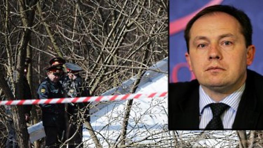 Русия призна за арести за обира в Смоленск