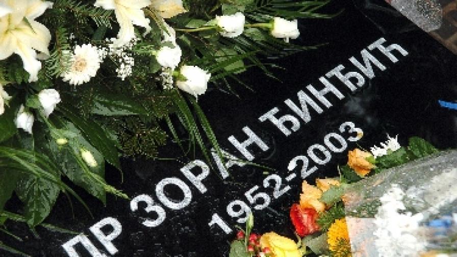 Хванаха убиеца на сръбския премиер Джинджич