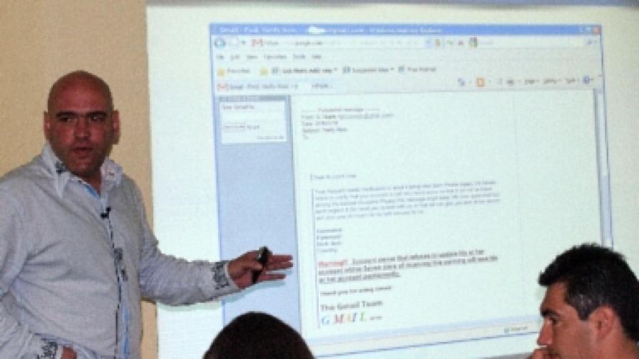 Конференция обсъжда сигурността при онлайн пазаруването