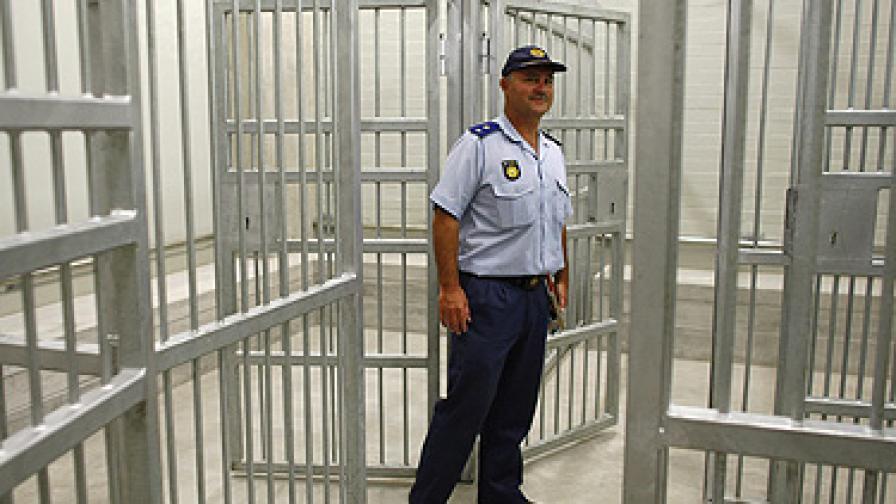 15 г. затвор за обир на Световното