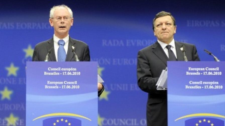 ЕС втвърдява бюджетната дисциплина