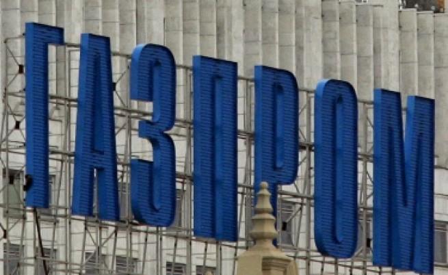 Москва: Газът ще стигне 400 долара за 1000 куб. м