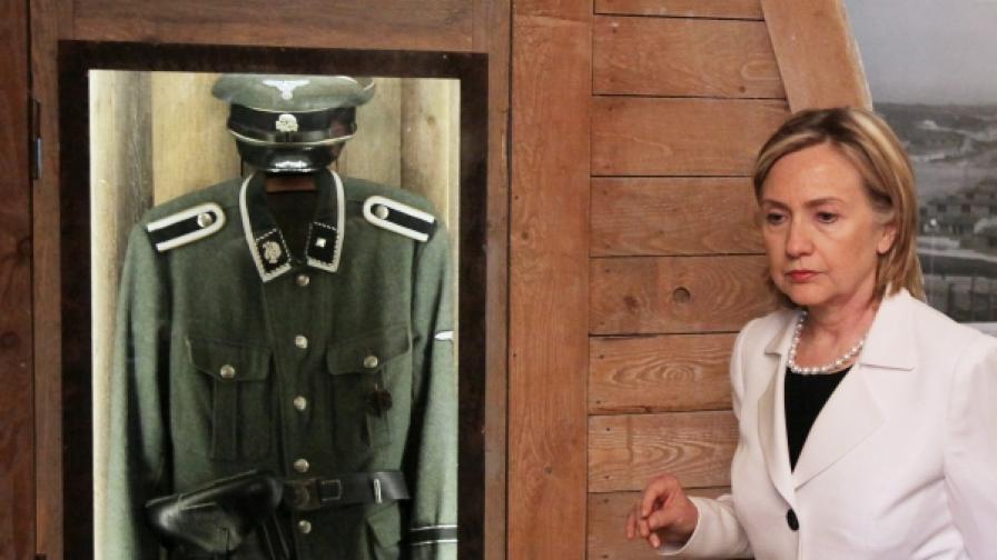 Хилари Клинтън: Има много нетолерантни държави