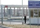 Турски граничари пребили българин при Лесово