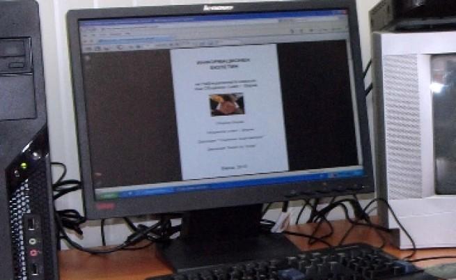 31% от българите ползват интернет всекидневно