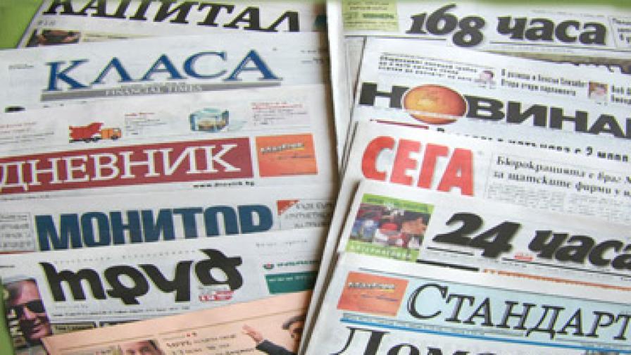 Медиите ще декларират собствениците си задължително