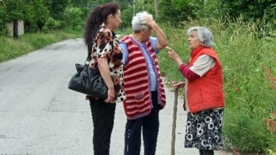 ЕК предлага пенсионната възраст да се вдигне