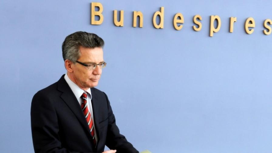 Германския министър на вътрешните работи Томас де Мезиер